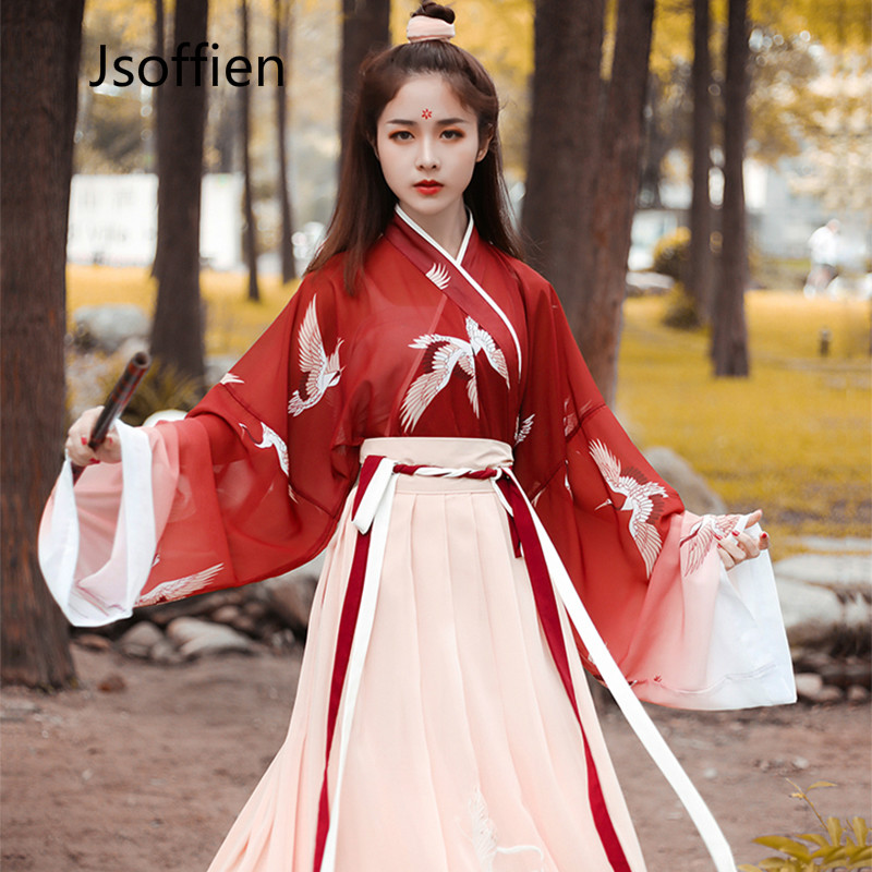 Women Traditional Folk Dance Costume Lady Ancient Hanfu Clothing Oriental Lady Swordsman Cosplay Wear Tang Dynasty Princess Suit