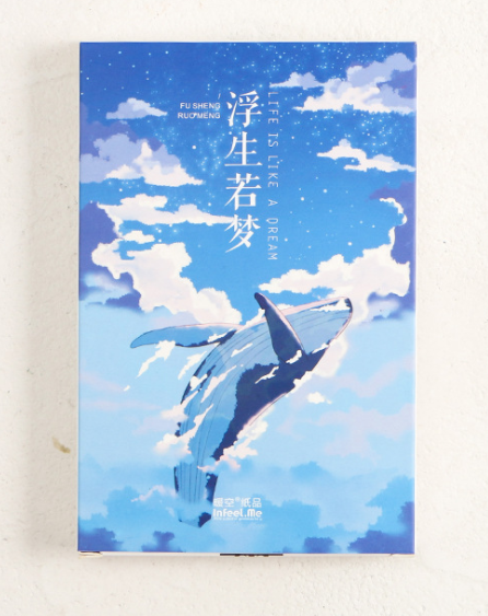 Dream Life Paper Postcard(1pack=30pieces)