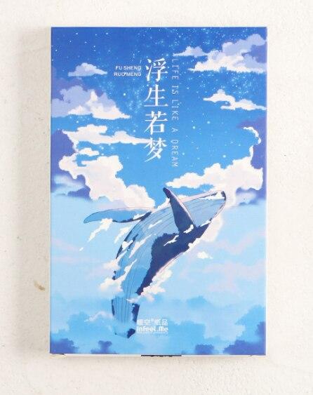 P67- Dream Life Paper Postcard(1pack=30pieces)