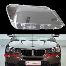 Для BMW X3 F25 2011-2013 передние фары прозрачные абажуры лампы оболочки маски фары крышка объектива фары стекло
