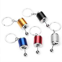Creative Auto Part Model Gear Shifting Keychain Keyring ADHD Fidget Key Chain(China)