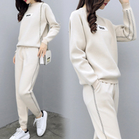 Knitted two piece suit female early autumn winter temperament was thin aging pants trousers net red fashion sports tide