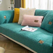 2021 Soild Color Sofa Covers Towel Soft Plush Couch Cover For Living Room L-shaped Sofa Decor decorative sectional sofa covers