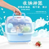 Baby bottle storage box food toy storage box drying rack flip dustproof baby cutlery storage box bottle large