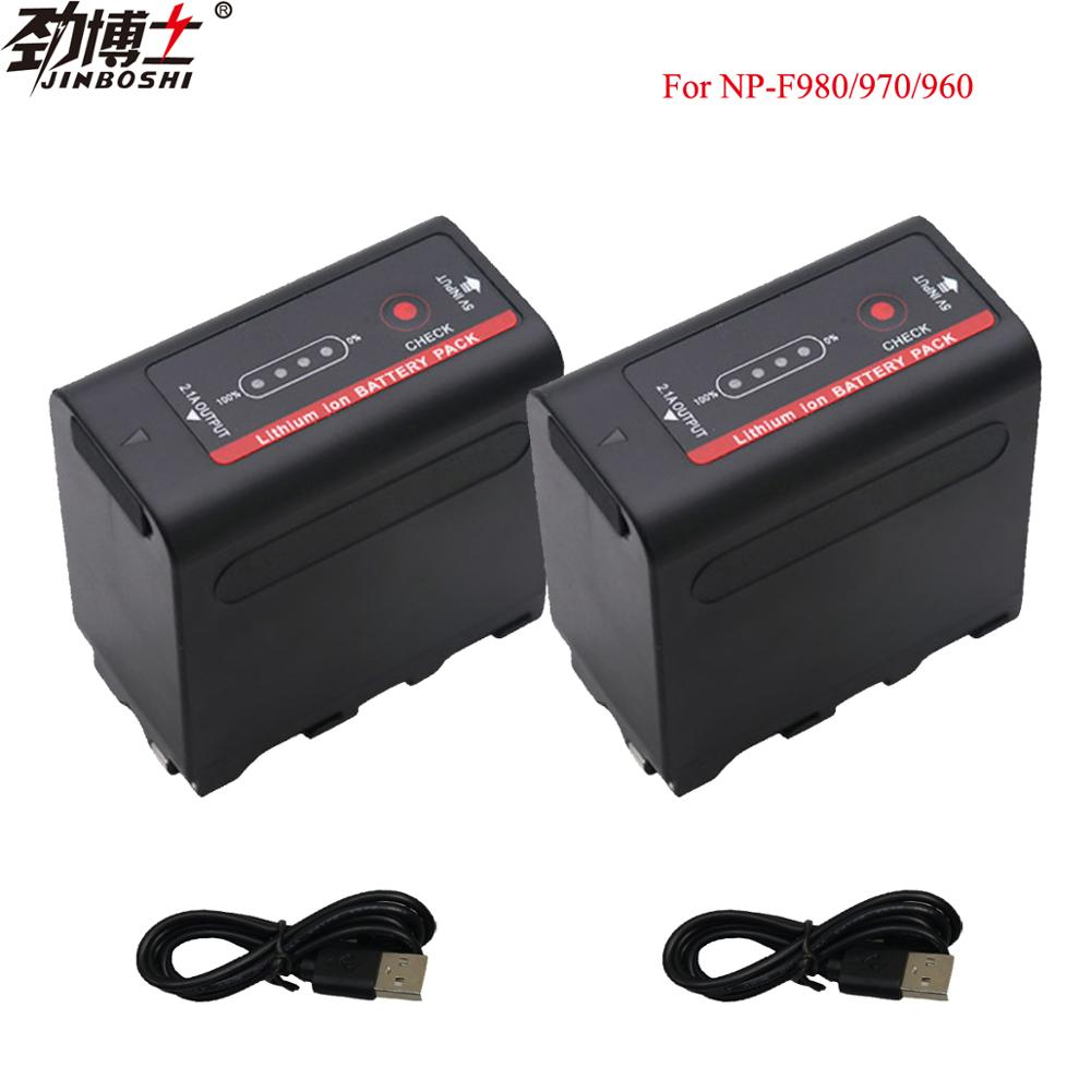 2x Flash LED bateria NP-F960 NP-F970 NP-F980 batteries NP F750 NP F970 f980 battery for <font><b>SONY</b></font> DCR-<font><b>VX2100</b></font> HDR-FX1 CCD-RV100 image