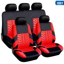 Универсальные чехлы для автомобильных сидений сетчатая губка