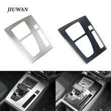 1 шт Автомобильная панельная Накладка для коробки передач отделка