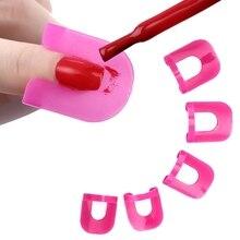 U-образный защитный зажим для ногтей, маникюрные наклейки для ногтей, накладки на палец, защитный чехол для ногтей, набор инструментов для маникюра