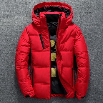 Winter Warm Men Jacket Coat Casual Autumn Stand Collar Puffer Thick Hat White Duck Parka Male Men's Winter Down Jacket With Hood 1