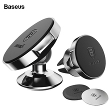 Baseus Magnetic Car Holder For Phone Universal Mobile Cell Stand Air Vent Mount GPS