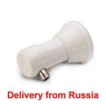 Feed horn antenne (WiFi 5-7 GHz) für parabolic dish reflektor