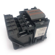 Printhead Print Head for Hp 711 T120 T520 Printer Free Shipping