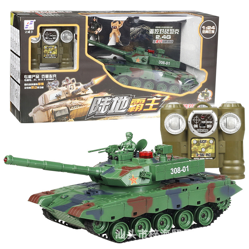 Remote Control Tank Vertical Cheng Feng 1: 24 2.4G Remote Control Battle Tank Mini Realistic CHILDREN'S Toy Military