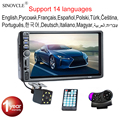 Автомагнитола 2 Din, HD, 7 дюймов, сенсорный экран, стерео, Bluetooth, FM, ISO, мощность, Aux, вход, MP5, SD, USB, с/без камеры, 12 В