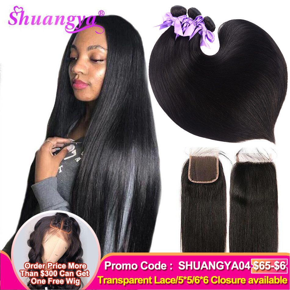 Brazilian Straight Hair Bundles With Closure Transparent Lace 4x4/5x5 Closure With Bundles Remy 3/4 Bundles With Closure