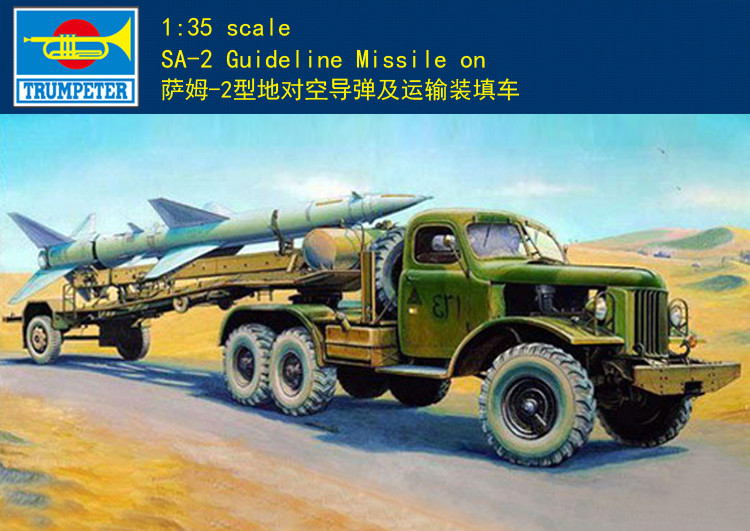<font><b>Trumpeter</b></font> 00204 1/35 SAM-2 Guideline Missile on Transport trailer image