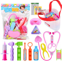 Simulation-Tool Doctor-Toy Stethoscope Children's Plastic Young Opp-Bag Puzzle Play-House
