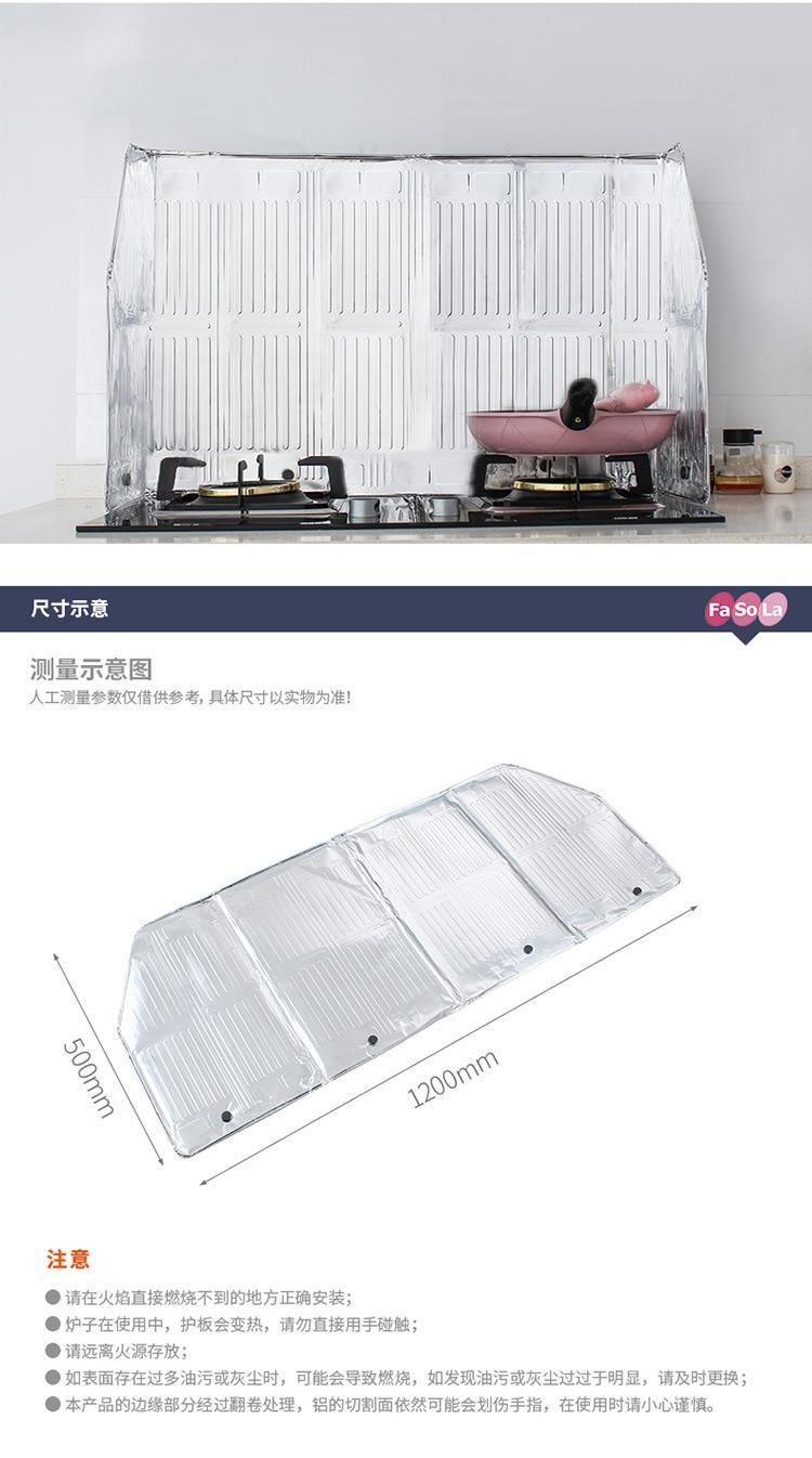 anti-queimadura defletor de alta temperatura resistente