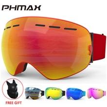 PHMAX 겨울 스키 고글 스키 마스크 스노우 보드 고글 스키 안경 더블 레이어 UV400 보호 안티 안개 스노우 스키 안경