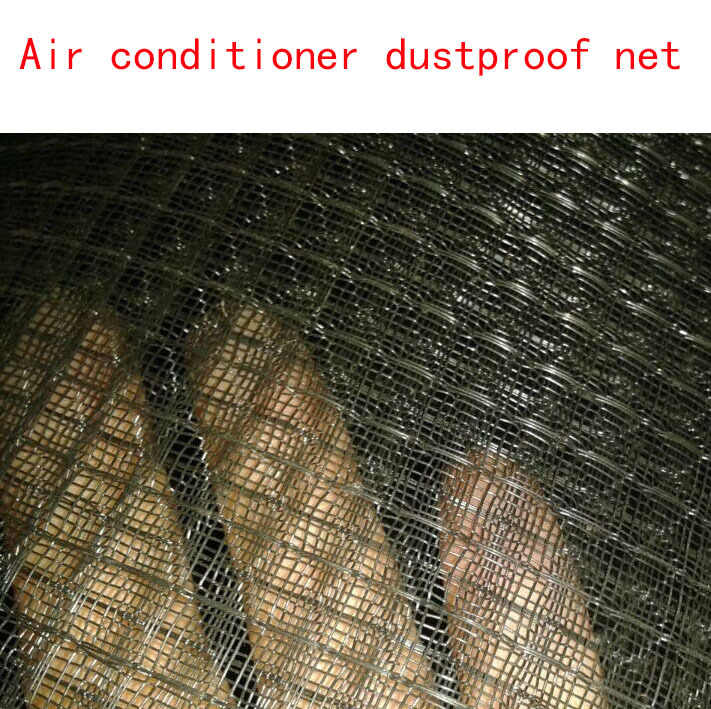 Series# air conditioner dustproof net air conditioning filter net,dust filtering vent-pipe computer case host air vent,PP nylon
