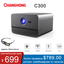 Changhong M3000 DLP Projector Full HD 800 ANSI 1080P with 3+32gb Android Wifi Home Cinema Support 3D 4K TV Projector Beamer HDMI