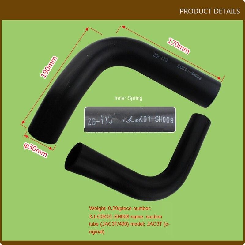 Для запчастей вилочного погрузчика и запчастей, всасывающая труба (JAC3T/490) C0K01-SH008 JAC Original 3T, маслостойкие качественные аксессуары для вилочно...