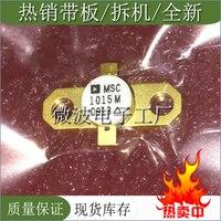 Nuevo https://ae01.alicdn.com/kf/H4844f78d326f4a24971bf43777e64ad2f/MSC1015M 1015M SMD RF tubo de alta frecuencia Módulo de amplificación de potencia.jpg