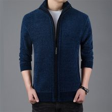 Long Sleeve Men'S Sweaters Cardigan Winter Clothes 2020 Knitted Korea Style Casual Standard Designer Knit(China)