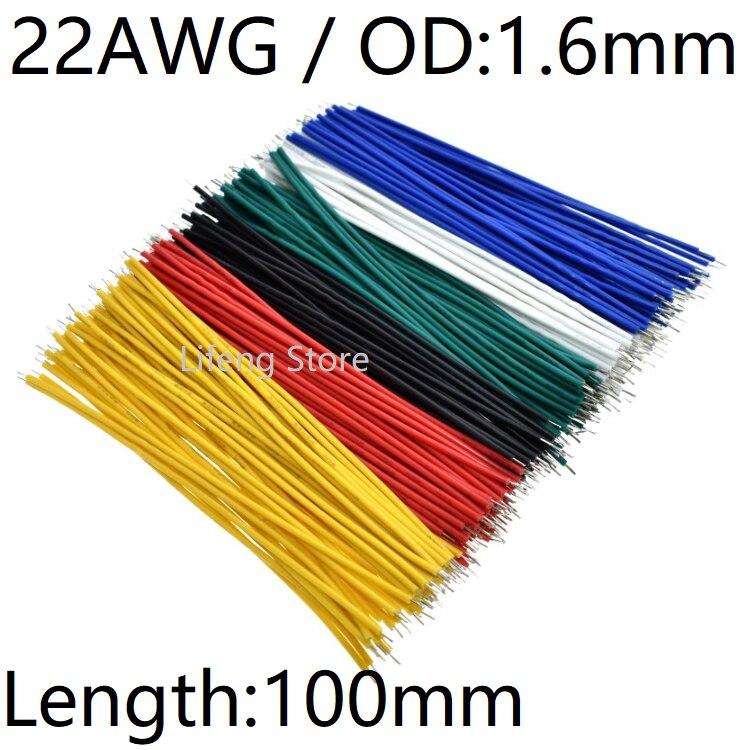20 шт. Перемычка Fly 22AWG электронный паяльный кабель ПВХ изолированный OD 1,6 мм Оловянная медная коннекторная линия красочный