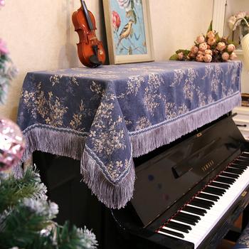 Styl wiejski Tassel Side narzuta na pianino ręcznik romantyczny podwójny pokrowiec na krzesło fortepianowe tanie i dobre opinie QiBeauty Duszpasterska Tkaniny FGLS-001809 Cloth American Country