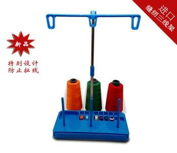 Швейная нить стойка для катушки вышивка держатель для ниток стеганая машина для дома швейная машина синий розовый белый стойка для ниток