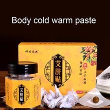 30 pçs umbigo adesivo mugwort umidade-mal remoção barriga remendo perda de peso útero frio menstruação irregular estômago discomfor