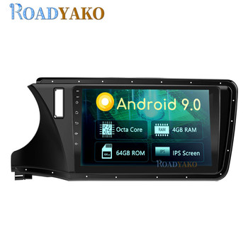 10.1'' Android Car Radio Navigation GPS For Honda City 2015-2019 Stereo Car panel Multimedia system Autoradio 2 Din DSP CarPlay image