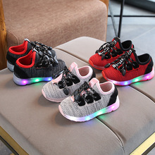 High quality cute casual baby shoes hot sales cool fashion sneakers mesh breathable boys girls footwear