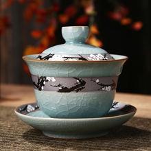 Geyao большой размер чашка санкai Одиночная керамическая для