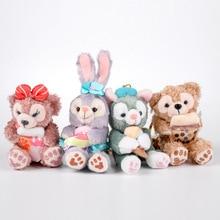 Disney Cartoon Plush Toy Anime Star Daily Duffy Bear Meimei Pendant Keychain Children's Toys Cute Plush Doll Key Chain Birthday