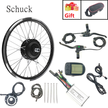 Schuck Electric front wheel gear hub motor 36V 250W Electric bicycle conversion kit with LCD5 display spoke and rim(China)
