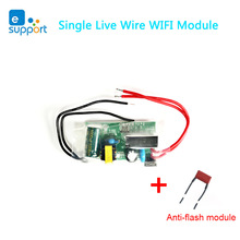 eWeLink Single Live Wire WIFI Module DIY mini wifi switch Timer Light Switch Remote Control Module Work With Alexa