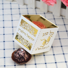 Bar Mitzvah Laser Cut Square Gold Candy Box with Custom Tefillin White Overlay