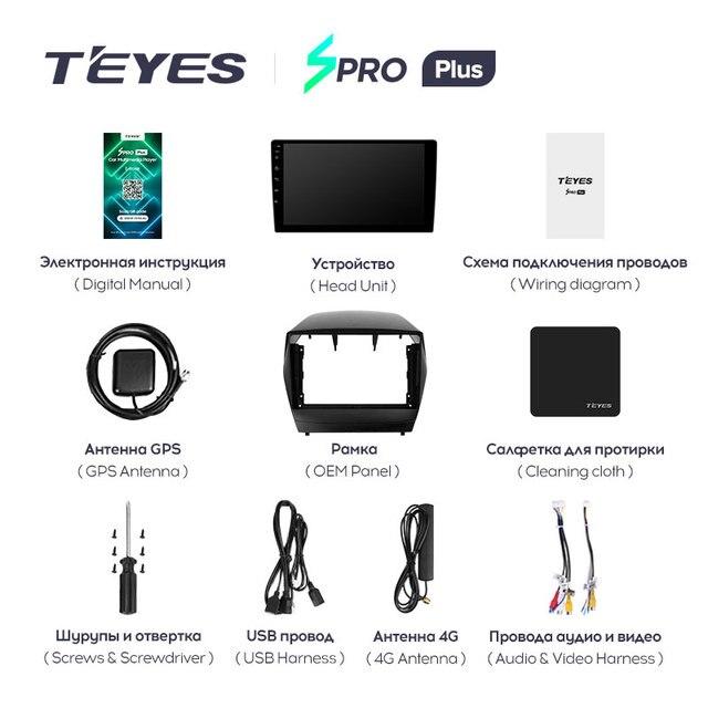 TEYES SPRO Plus Штатная магнитола For Хендай Туксон 2 LM For Hyundai Tucson 2 LM IX35 2009 - 2015 Android 10, до 8-ЯДЕР, до 4 + 64ГБ 32EQ + DSP 2DIN автомагнитола 2 DIN DVD мультимедиа автомобиля головное устройство 6