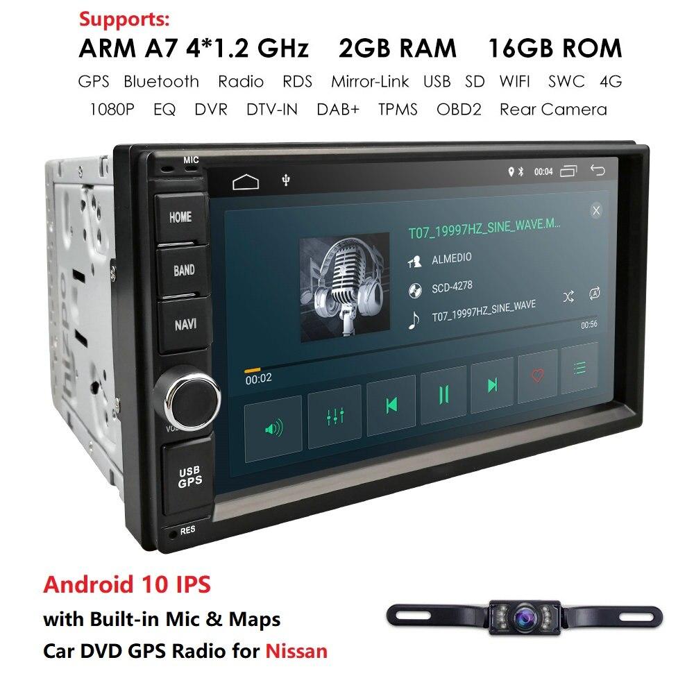 Multimedia Player Android 2 Din Car GPS For Nissan Qashqai Juke Paladin Frontier Pathfinder Patrol Terrano Versa Micra Murano PC