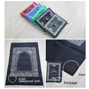 Image 5 - Muslim Prayer Rug Polyester Portable Braided Mats Simply Print with Compass In Pouch Travel Home New Style Mat Blanket 100*60cm