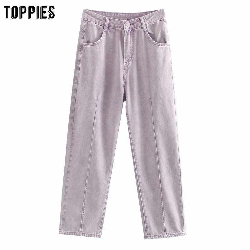 Toppies Women Violet Jeans High Waist Denim Straight Pants Summer Loose Solid Color Green Trousers
