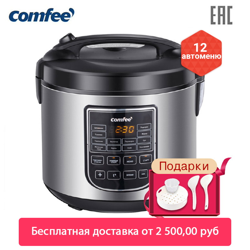 Kitchen Electric Multi Cooker Rice Cooker Pressure Cooker Multipecker Air Fryer Multivarka Electric Grill Multicooker Bowl Smokehouse Household Appliances For The Kitchen Midea Comfee CF-MC 9501