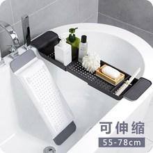 Подлинная многоцелевая Пластиковая регулируемая Ванна лоток корзина для ванной кухонные аксессуары