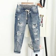Harem Pants Jeans Ankle-Length Loose Vintage Ripped Denim High-Waist Plus-Size Fashion