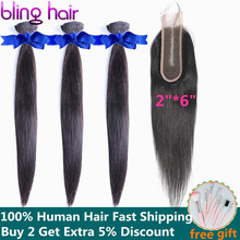 """בלינג שיער 2 """"* 6"""" ישר שיער טבעי 3 חבילות עם סגירה ברזילאי שיער התיכון חלק 100% רמי שיער הארכת צבע טבעי"""
