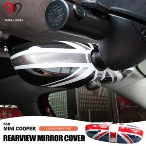 Image 1 - Новый Стайлинг автомобиля ~ для MINI Cooper F55 F56 F54 F60 крышка зеркала заднего вида корпус высокая конфигурация антибликовый объектив Соединительный разъем стиль
