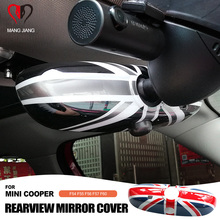 New car styling~For MINI Cooper F55 F56 F54 F60 Rearview Mirror Cover Shell High Configuration Antiglare Lens Union Jack Style