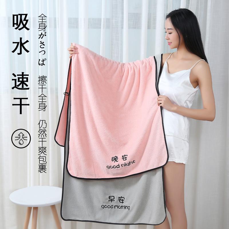 Extra-large Bath Towel Towel Adult Than Cotton Water-Absorbing Household Men And Women Cute Korean-style Thick Bath Towel Studen